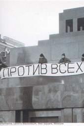 1. Sasha Obukhova (19:30 MSK) The Year of 1997
