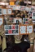 23FEB2014反滅聲大遊行集會