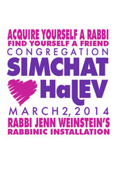 Rabbi Jenn's Rabbinic Installation