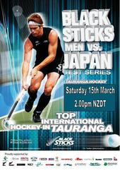 Black Sticks Men vs Japan