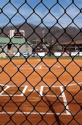 UPIKE Softball vs. Lindsey Wilson - Game 1
