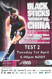 Black Sticks Women vs China - Test 2