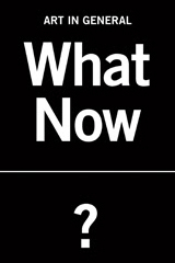 What Now? 2014 Collaboration and Collectivity Symposium