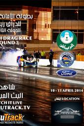 Riyadh Drag Race - Round 3