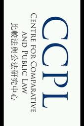 09APR2014 港大法律學院政改咨詢論壇