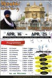 Giani Daljit Singh Katha Tour