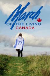 MOTL Canada 2014