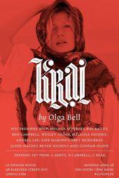 """Olga Bell's """"KRAI"""" NYC Premiere"""