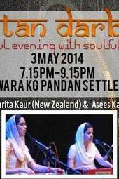 Kirtan Darbar- A Blissful Evening with Soulful Kirtan