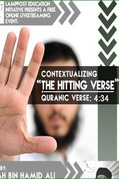 "Contextualizing ""The Hitting Verse"""