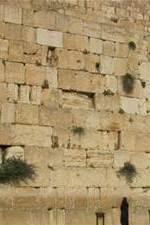 Jerusalem - 6 Day War - Got Milk?
