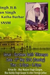 Patrons of SNSM Kirtan Darbar