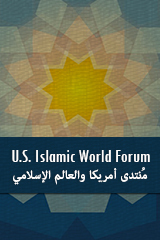 2014 U.S.-Islamic World Forum