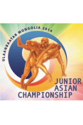 Asian Championship Junior Wrestling (MGL) Ulaanbaatar MAT B