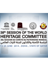 38th Session of the World Heritage Committee
