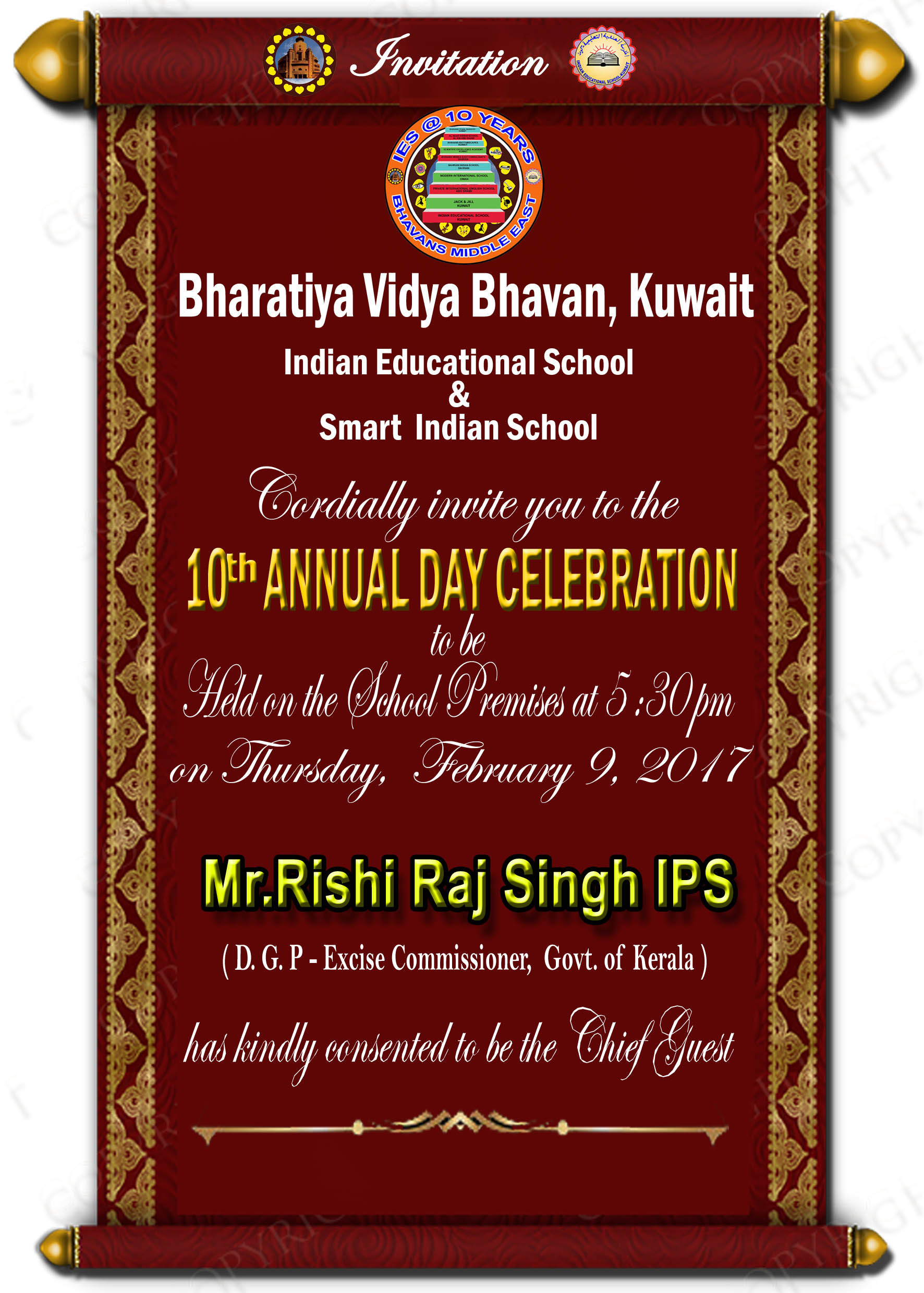 Bhavanskuwait 10th annual day on livestream stopboris Choice Image