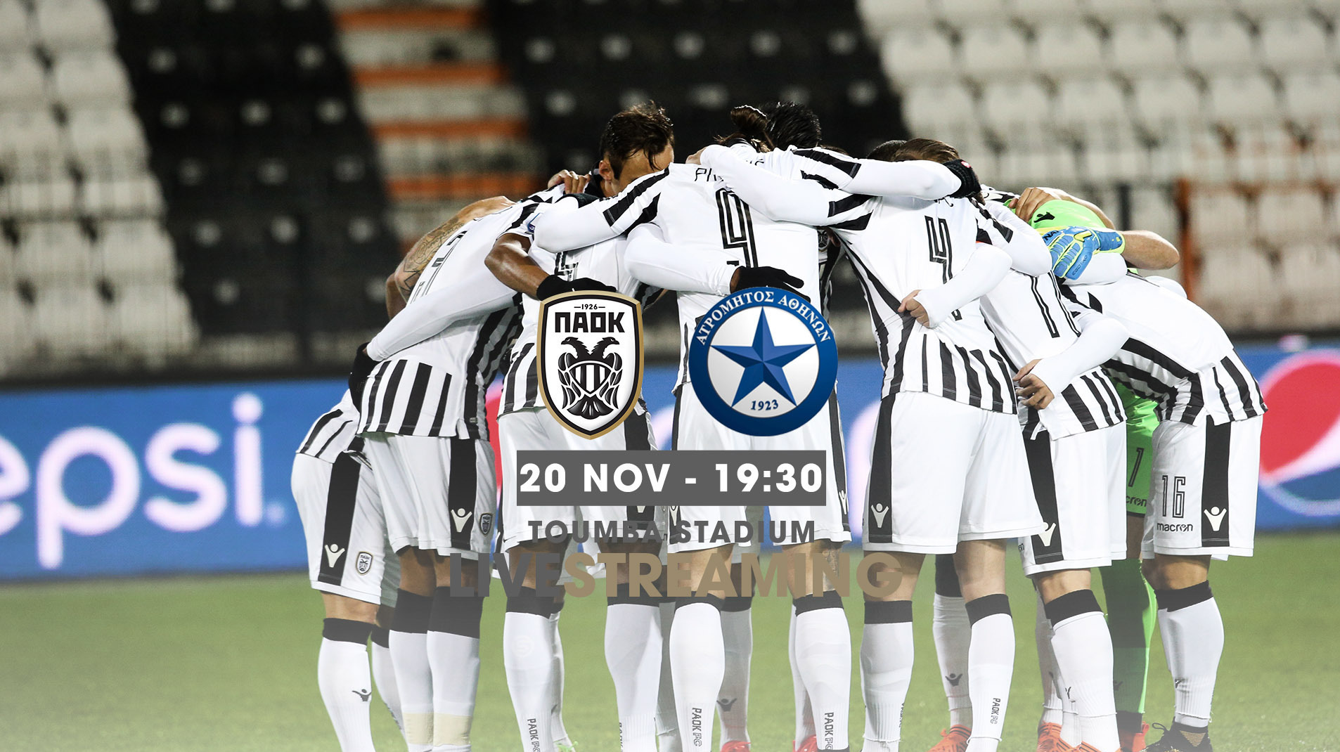 ΠΑΟΚ - ΑΤΡΟΜΗΤΟΣ  Paok - Atromitos  live streaming