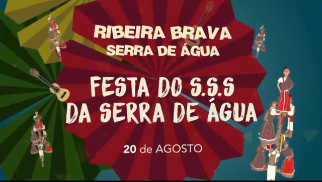 TEASER - FESTA SSS - SERRA DE ÁGUA - FESTASNAMINHATERRA - HD - AGOSTO(2017)