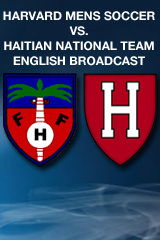 Harvard vs. Haiti (English)