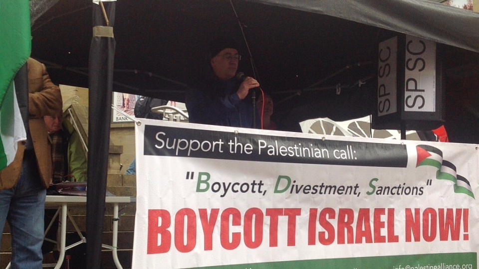 Solidarity with the Palestinian popular resistance! Boycott Israel now!