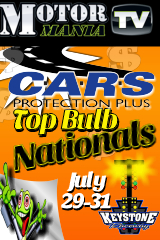 Cars Protection Plus 660