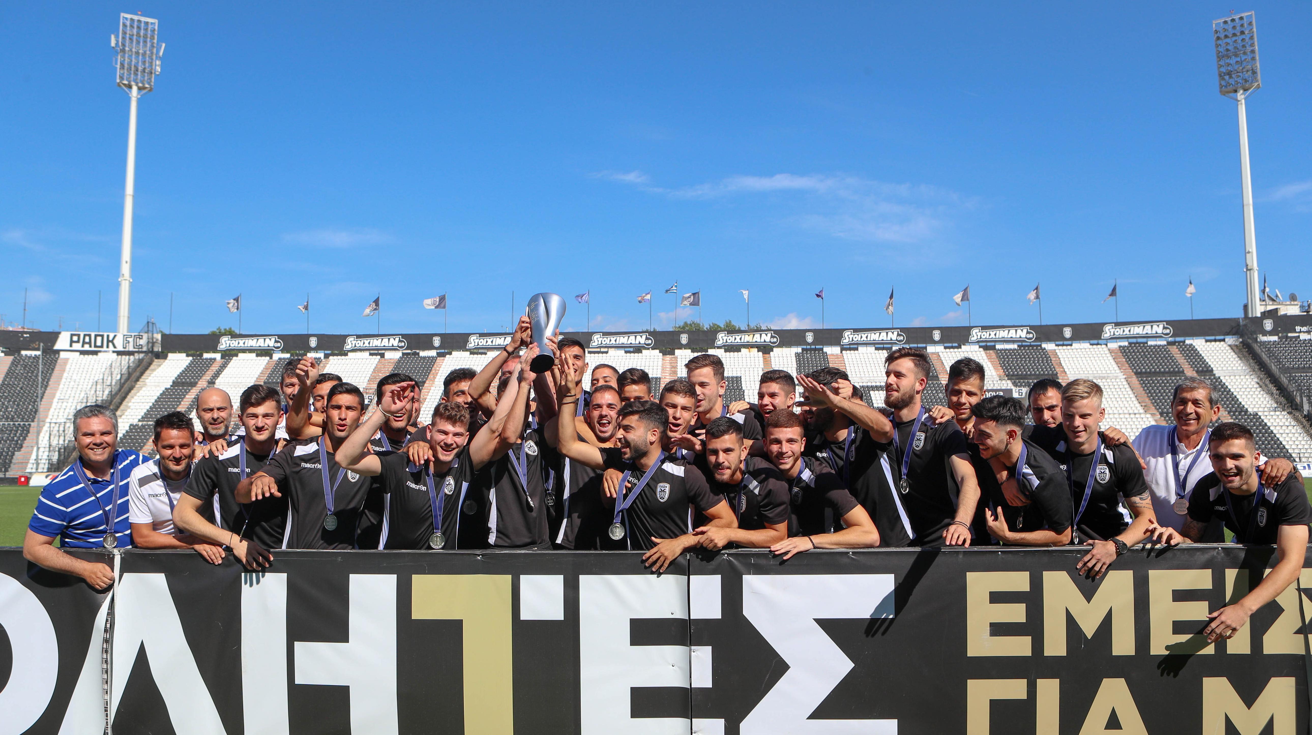 Сезон завершился награждением U-20