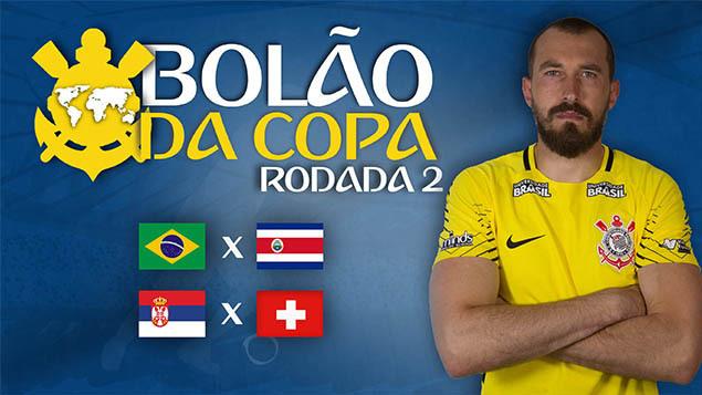 Bolão da Copa | Episódio 2