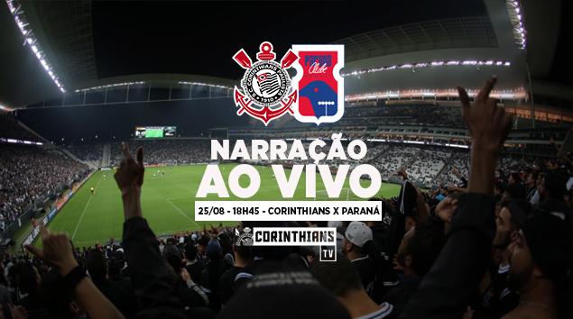 Narração | Corinthians x Paraná - Brasileirão 2018