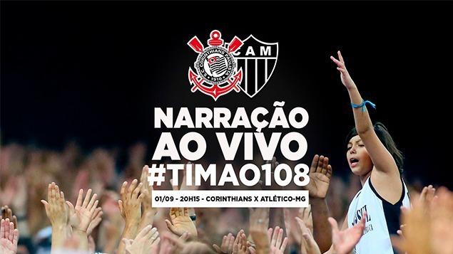 Narração | Corinthians x Atlético-MG - Brasileirão 2018