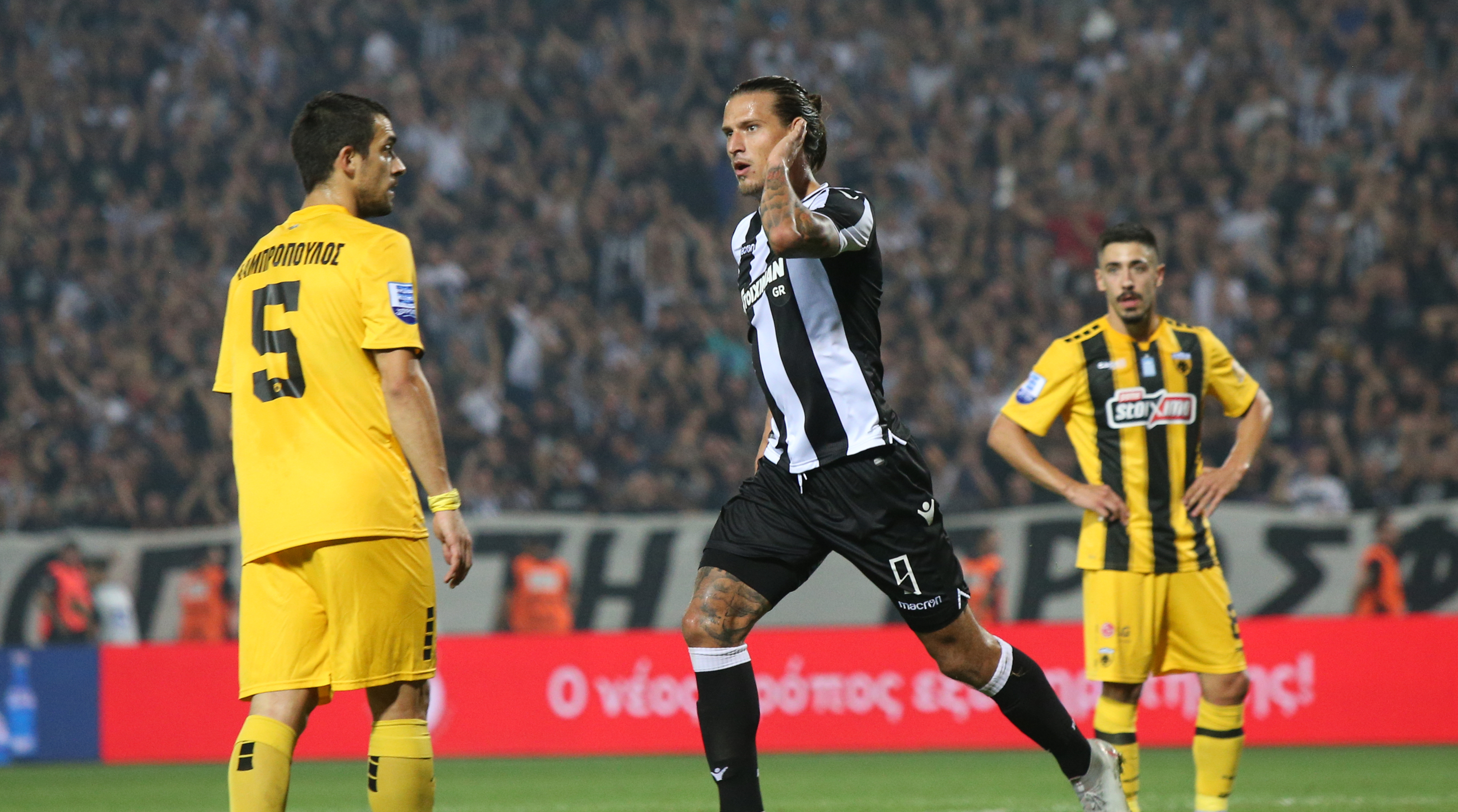 PAOK FC-AEK FC 2-0