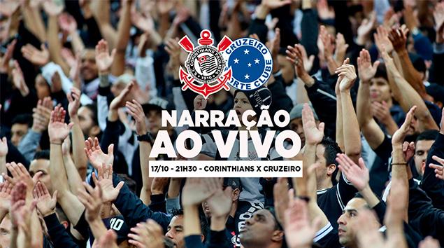 Narração do Vilinha - Corinthians x Cruzeiro - Final da Copa do Brasil 2018