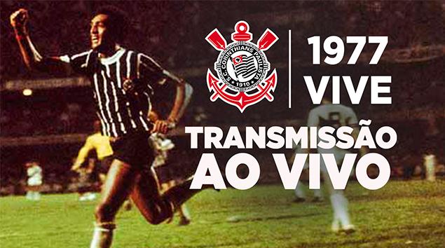 1977 VIVE