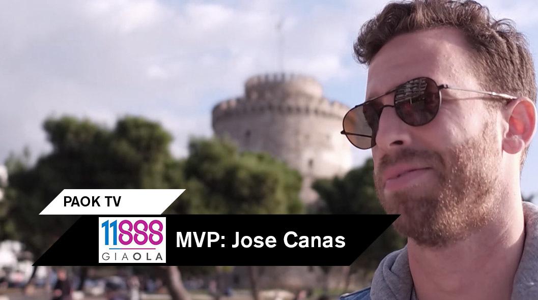 Человеческая сторона MVP Хосе Каньяса