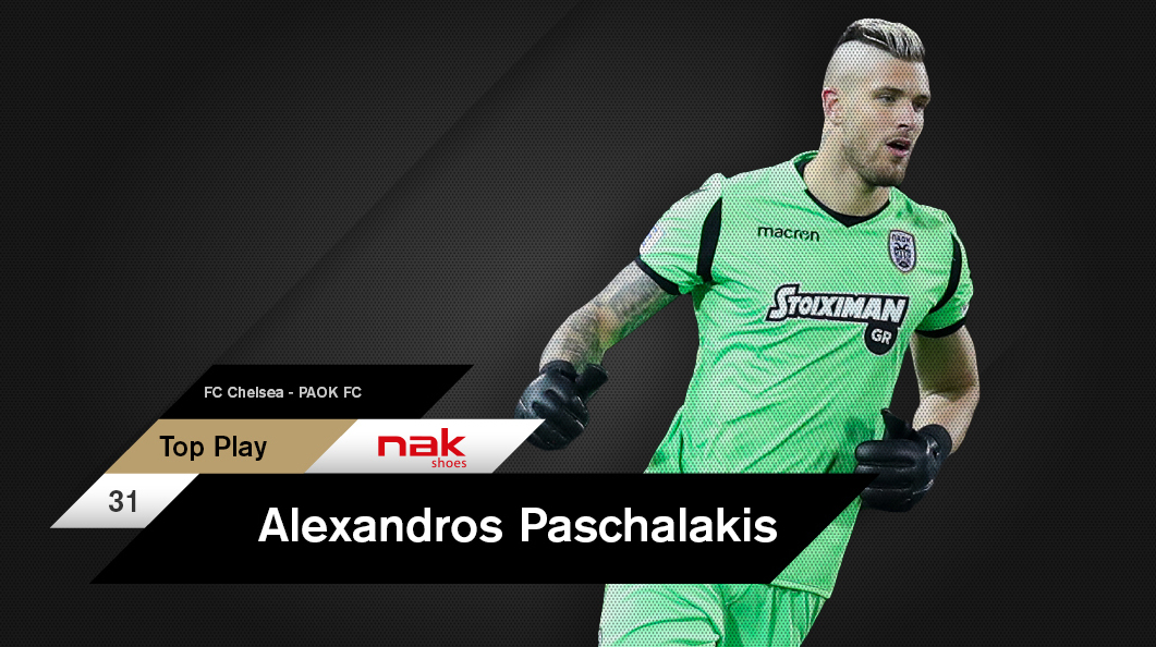 Paschalakis's fourth consecutive award