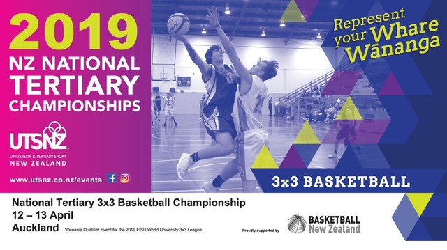 Day1: National Tertiary 3x3 Basketball Championships 2019 on Livestream