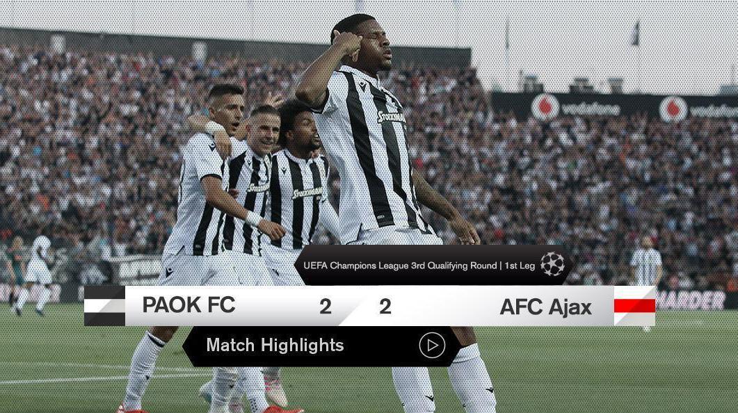PAOK-AFC Ajax highlights
