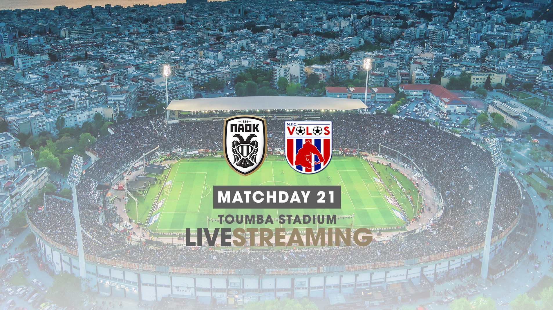 PAOK-NFC Volos [live]