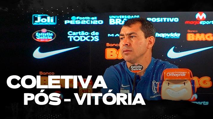 Coletiva de Fábio Carille - Corinthians 1 x 0 Vasco