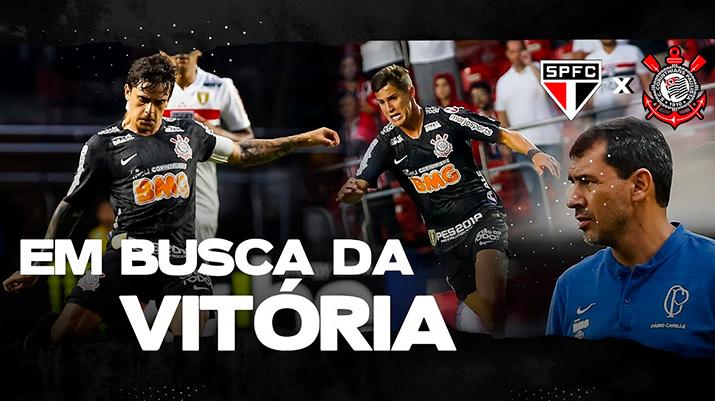 Pré-jogo: São Paulo x Corinthians