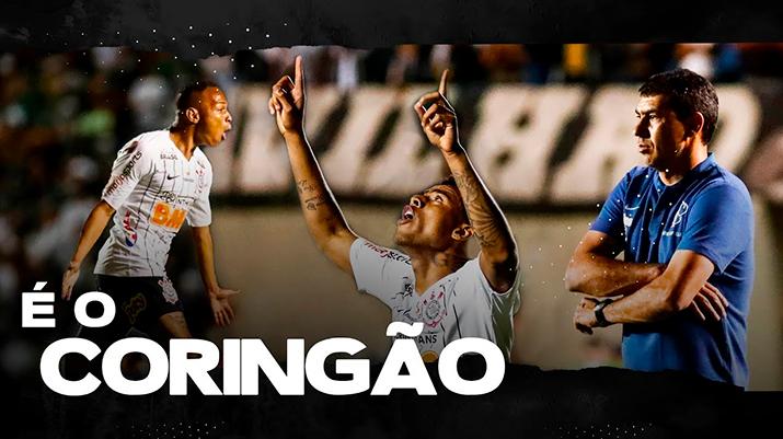 Bastidores: Goiás 2 x 2 Corinthians