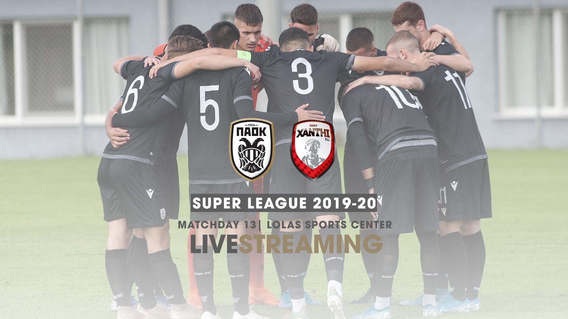 U19 PAOK-Xanthi [live]
